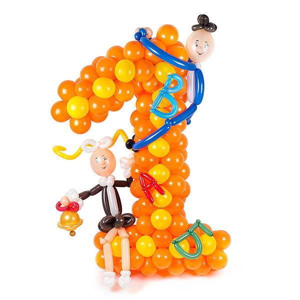 Цифра из латексных шариков с человечками