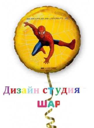 Фольгированный шарик с гелием «Человек - паук»
