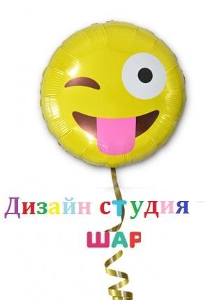 Фольгированный шарик с гелием «Смайл Озорной»