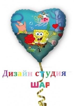 Фольгированный шарик с гелием в форме сердце «Губка Боб»
